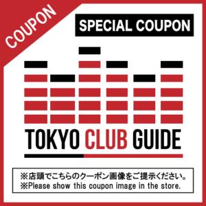 TCG_coupon