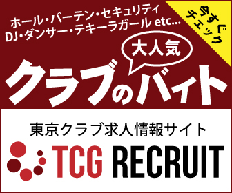 TCG RECRUIT
