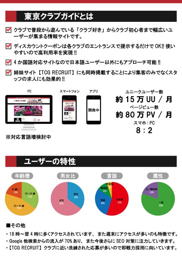 媒体資料2