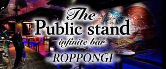 The Public Stand Roppongi
