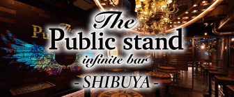 The Public Stand Shibuya