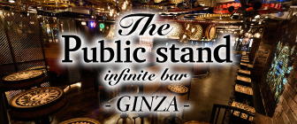 The Public Stand Ginza