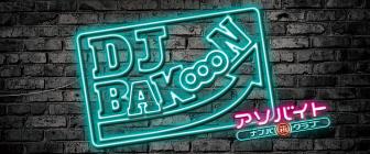 DJ BAKOOON