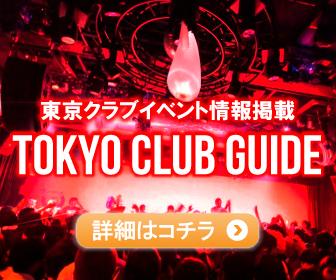 TOKYO CLUB GUIDE