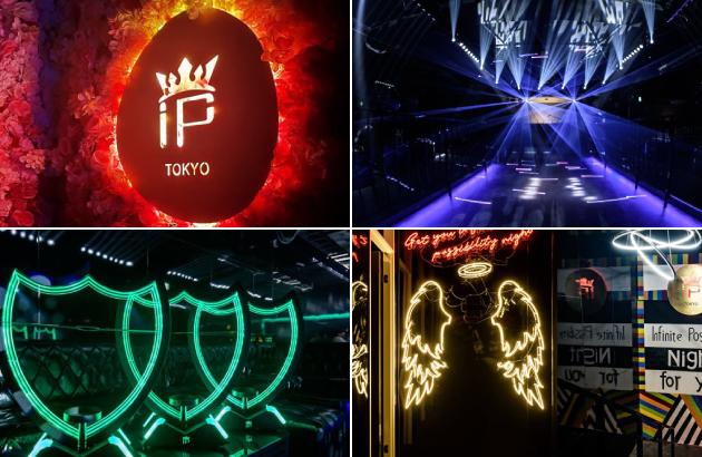 IP TOKYO
